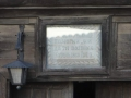 19 Надпис на Галатанското училище