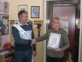 7 Ив. Иванов с Почетната лента
