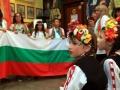 """Моя страна, моя България"""